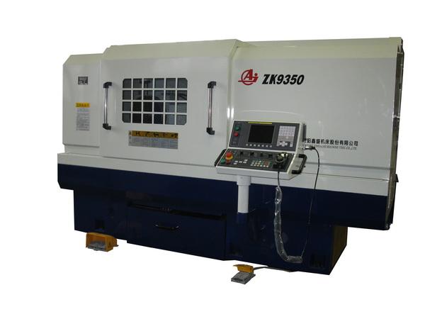 SK7450