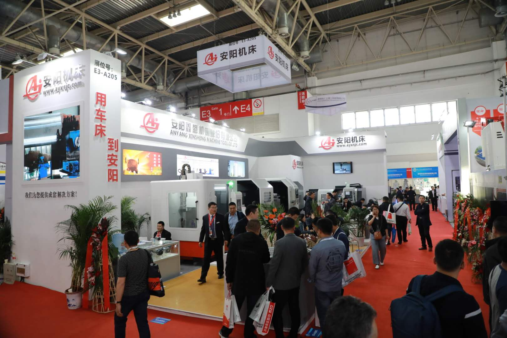 CIMT2019第十六届中国国际数控机床展览会盛大开幕